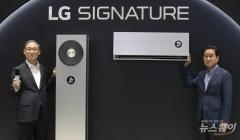 '신가전' 열풍에 잘 나가는 LG전자 H&A 사업부