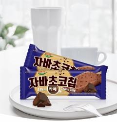 롯데푸드, 아이스크림 '자바초코칩카페' 선봬