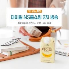 대상웰라이프, 식사대용식 '마이밀' NS홈쇼핑 앵콜 방송