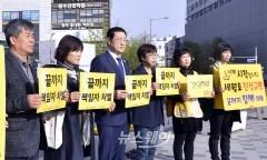 이용섭 시장, 세월호 참사 사고원인 및 책임자 처벌하라!