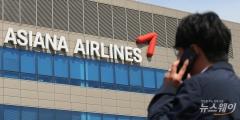 아시아나항공, 에어부산·에어서울 분리매각 여부