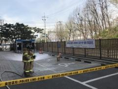 인천교통공사, 화재대비 유관기관 합동훈련