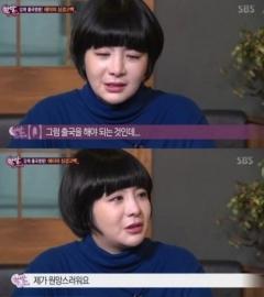 """에이미 녹취록 공개, 휘성 """"왜 내가 희생양이야"""" 에이미 """"내가 쓰레기다"""""""