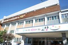고양시, '2019 국제회의복합지구 활성화 지원 사업' 선정