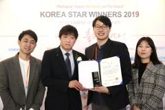 아워홈, 'HMR 식품파우치' 한국생산기술 연구원장상 수상