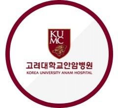 고대 안암병원 천식환경보건센터, 2018년 환경부 평가 우수 센터 선정