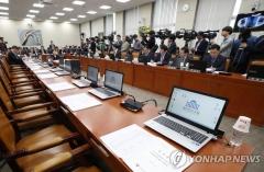 유료방송 합산규제 논의 또 미뤄질 듯