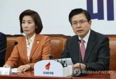 """황교안 """"박근혜, 여성의 몸으로 어려운 구금생활"""""""