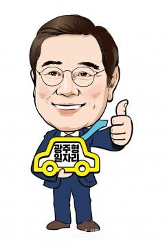 이용섭 시장, 광주 민생경제 및 기업·노동자 현안챙기기 행보