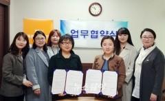 천안시 중독관리통합지원센터, '도박중독 해결 협력' 업무협약 체결