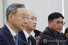 황창규, 화재 청문회서 조사방해·로비사단 의혹 '진땀'(종합)