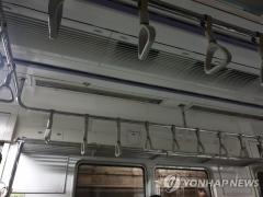 서울 지하철 3호선, 수서역~금호역 구간서 단전…현재 정상 운행
