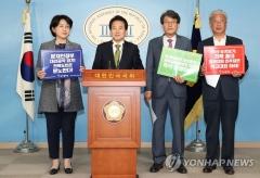 정치권에 번진 국책은행 이전 문제…'부산' 민주당 vs '전북' 평화당