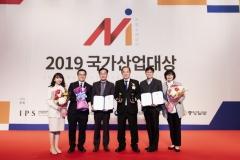 중부발전, `2019 국가산업대상`서 안전경영 및 동반성장 두 부문 대상 수상