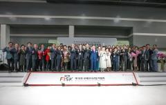 한국외식산업협회, 제 10회 외식산업인의 날 개최