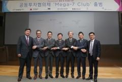 """산업은행, 벤처캐피탈 6곳과 '공동투자협의체' 발족…""""유니콘 기업 육성"""""""
