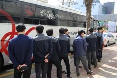 경기도시공사, '사랑나눔 헌혈행사'…임직원 50여명 동참