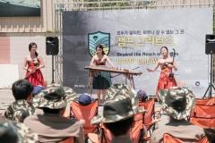 """경기관광공사 """"주말엔 DMZ로, 문화·예술여행 떠나요"""""""