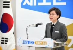 이화순 경기도 부지사, '한탄강 지질공원센터' 개관식 참석