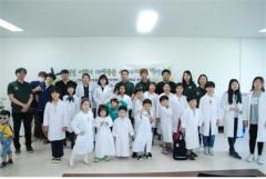 전북대, 어린이날 '야생동물센터 체험' 참가 어린이 모집