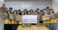 CJ푸드빌, 신입사원 대상 'CJ푸드빌리언 나눔 활동'