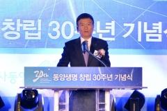"""동양생명 창립 30주년…뤄젠룽 """"위기극복 DNA로 미래 개척"""""""