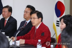 한국당, 주말 광화문 대규모 집회 예정