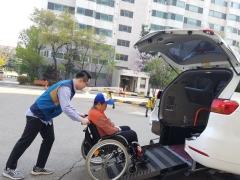 안산도시공사, 장애인의 날 '하모니콜' 무료 운행
