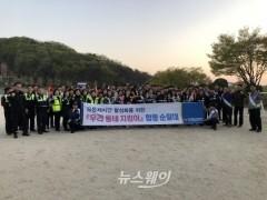 천안동남경찰서, '우리동네 지킴이' 순찰 활동 실시