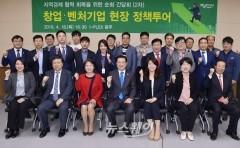 이용섭 광주광역시장, 민생경제 살피며 '창업·벤처기업 현장' 정책투어