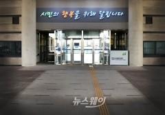 천안시시설관리공단, 농가 일손부족 해소 '배꽃 인공수분 봉사활동' 실시