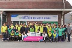 김광수 농협금융 회장, 홍천군 '왕대추 마을'서 일손돕기 활동