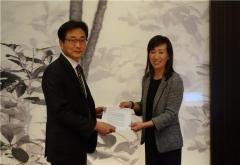 한국제약바이오협회, 미국약전 총회 참여