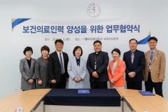 가톨릭관동대 국제성모병원-인천보건고, 지역사회 의료발전 업무협약 체결
