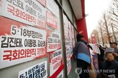 한국당, '5·18망언' 김진태에 '경고' 결정…김순례 '3개월 정지'