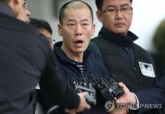 법원, 안인득에 항소심 무기징역 선고…심신미약 상태 인정