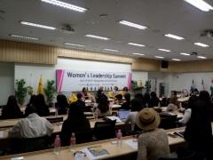 인천경제청, `여성 리더쉽 서밋 및 갈라` 행사 성료