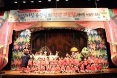 달서구 어린이급식센터, '올바른 식습관' 뮤지컬 공연 진행