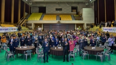 장수군,제39회 장애인의 날 기념행사 개최