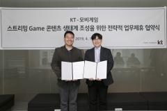 KT-모비게임, 스트리밍 게임 생태계 조성 '맞손'