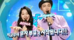 '쇼! 음악중심' 방탄소년단·볼빨간사춘기·블랙핑크 1위 격돌