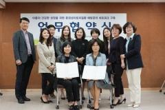 수원시 아토피센터-市 어린이집협의회, 아토피질환 예방·관리 네트워크 구축