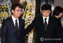 유시민 노무현재단 이사장 모친상…서거 10주기 추도식 참석 불가