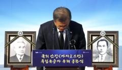 """문 대통령, 누르술탄 도착…""""독립유공자 유해 봉환, 정부 임무"""""""