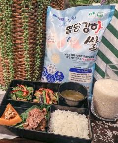 현대그린푸드, '혈당강하쌀' 27일 만에 400포 판매