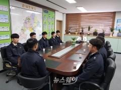 천안동남소방서, 신임 소방공무원 4주 일정 소방관서 실습