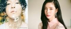 """장재인, 남태현 '양다리' 주장…""""다른 피해자 생기는 거 더 못 본다"""""""