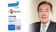 한국콜마 윤동한 회장의 도전…신약 케이캡 시장확대 속도