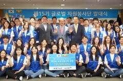 IBK기업은행, 미얀마 교육환경 개선 후원금 3억3천만원 전달
