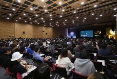"""'넥슨 개발자 콘퍼런스(NDC)' 24일 개막…""""젊은 지성의 축제"""""""
